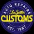 Paleto Bay Customs